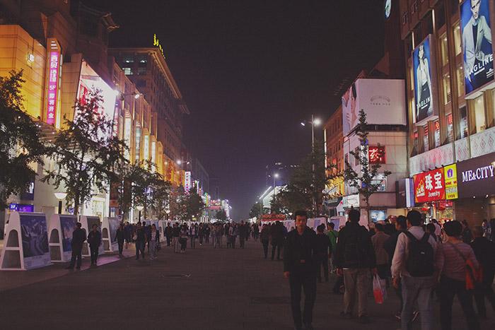Beijing-126