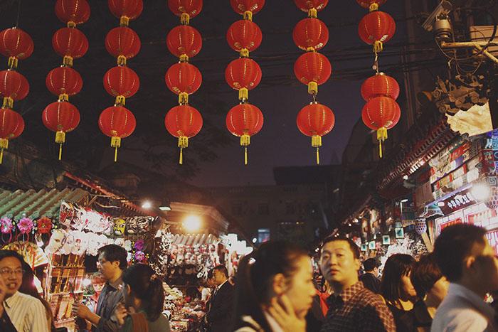 Beijing-128