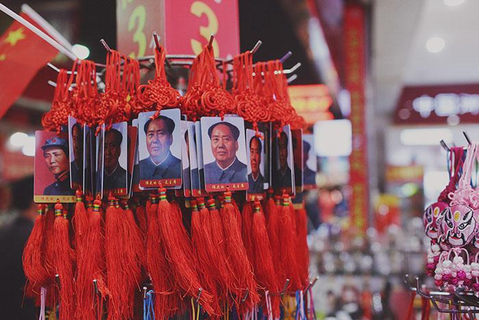 Beijing-130