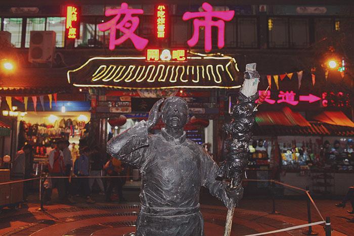Beijing-131