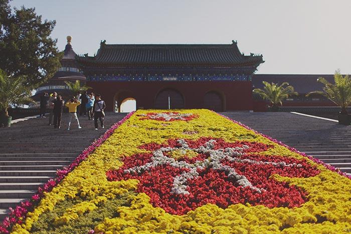 Beijing-145