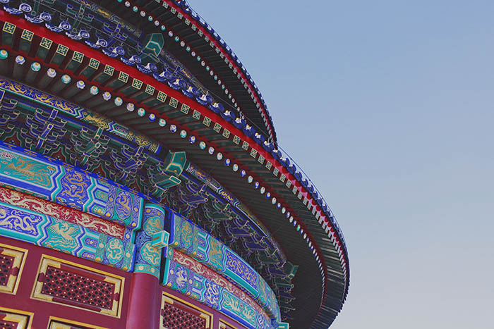 Beijing-149