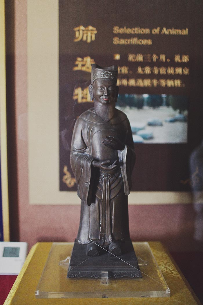 Beijing-152