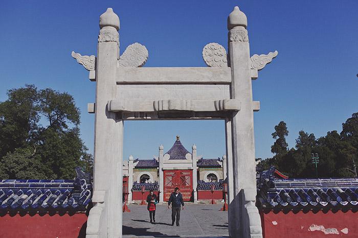 Beijing-156