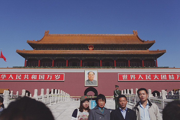 Beijing-167