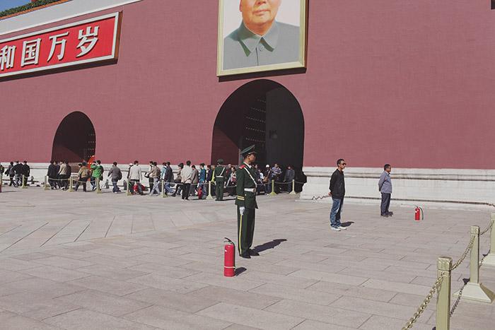 Beijing-168