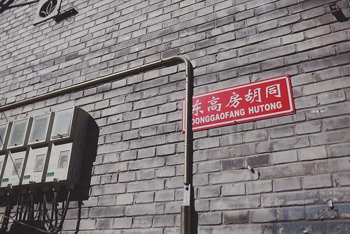 Beijing-186
