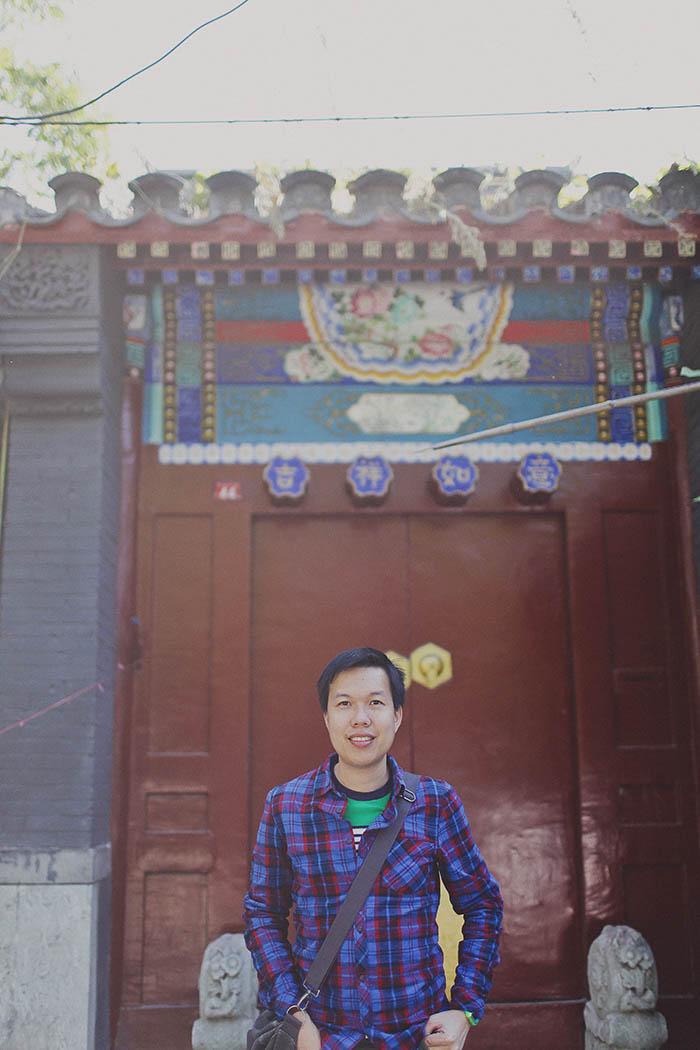 Beijing-194