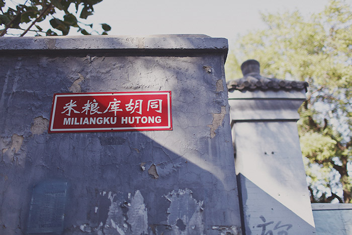 Beijing-196