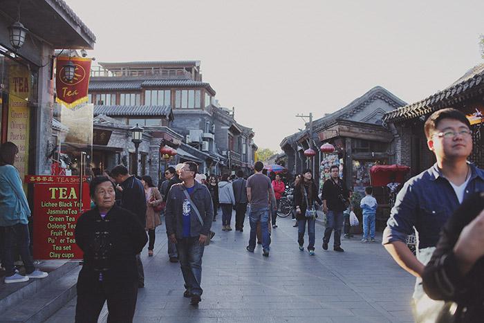 Beijing-198