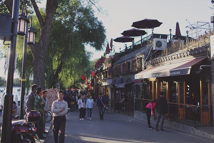 Beijing-205