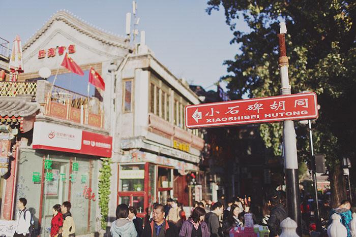 Beijing-207