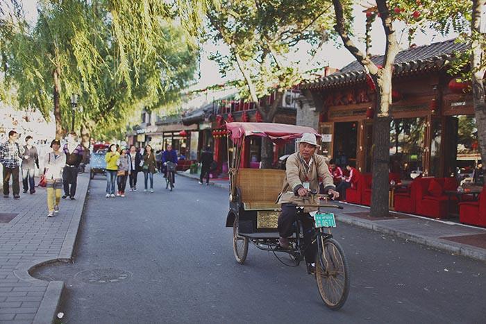 Beijing-210