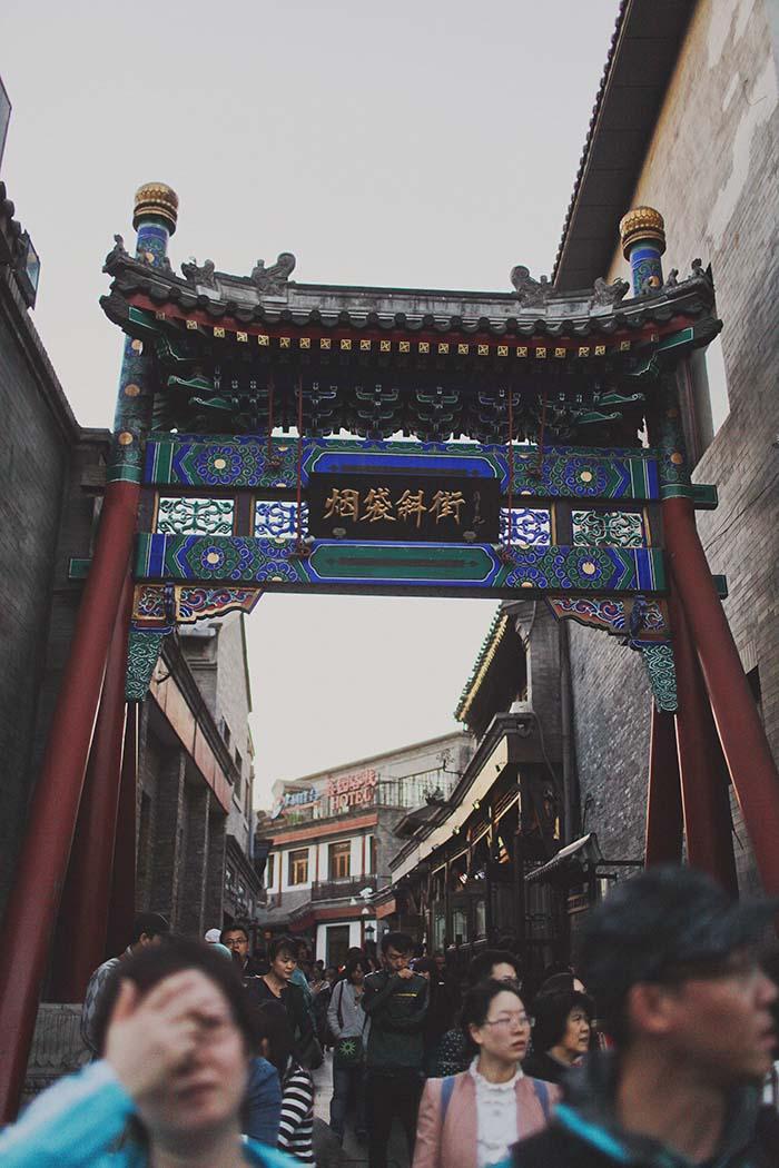 Beijing-218