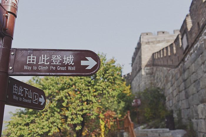 Beijing-30