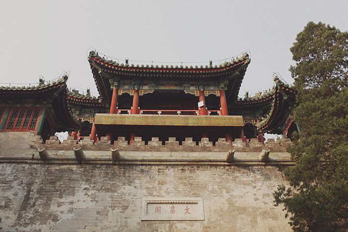 Beijing-91