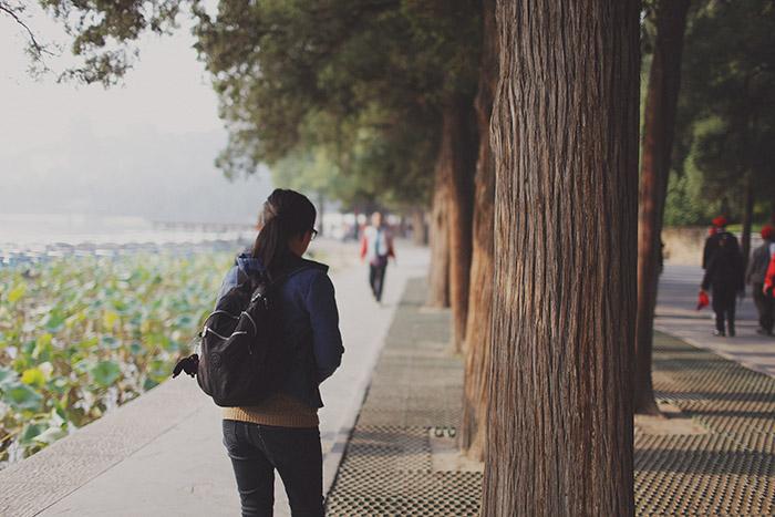 Beijing-94