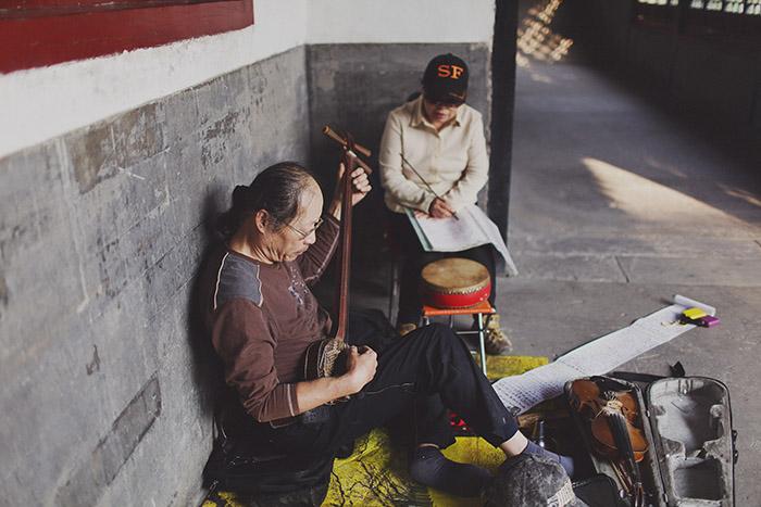 Beijing-97