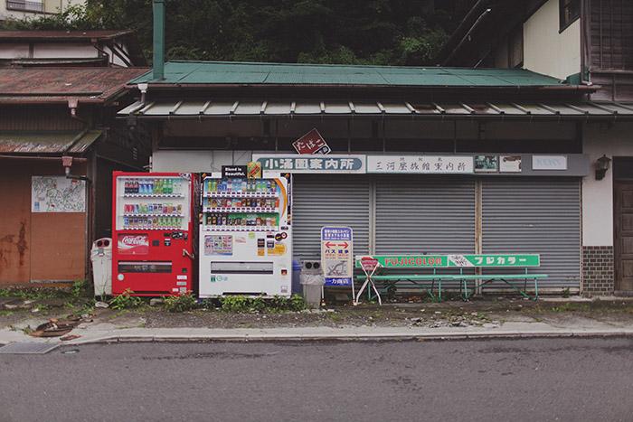 Hakone-208