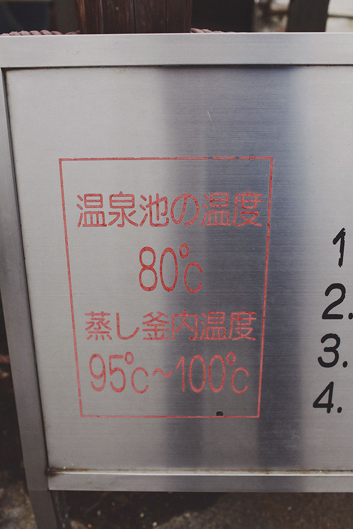 Hakone-83