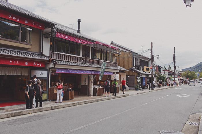 Kyoto-140