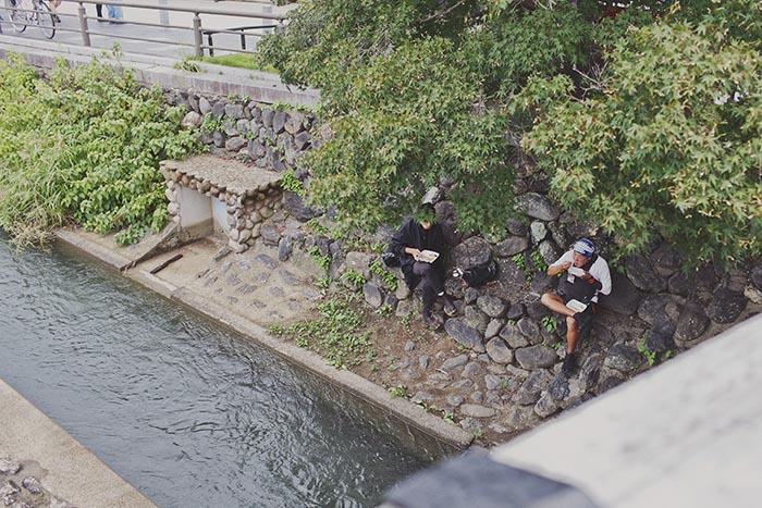 Kyoto-153