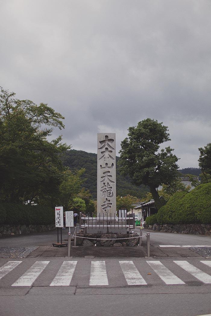Kyoto-158