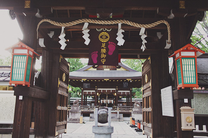 Kyoto-208