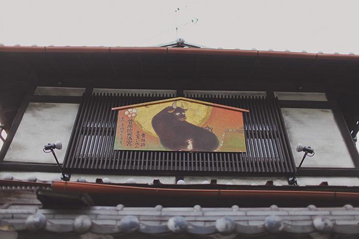Kyoto-210