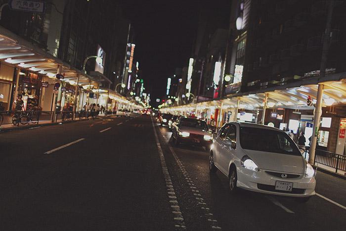 Kyoto-231