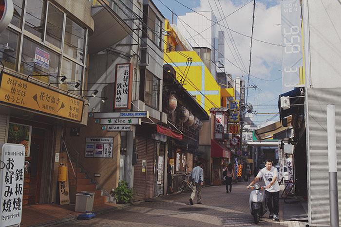 Kyoto-249