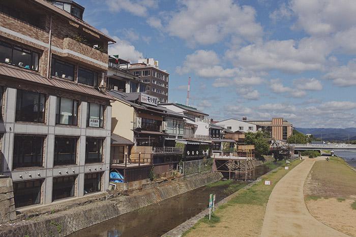Kyoto-253