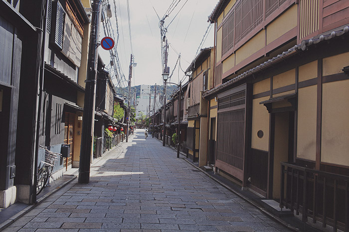 Kyoto-255
