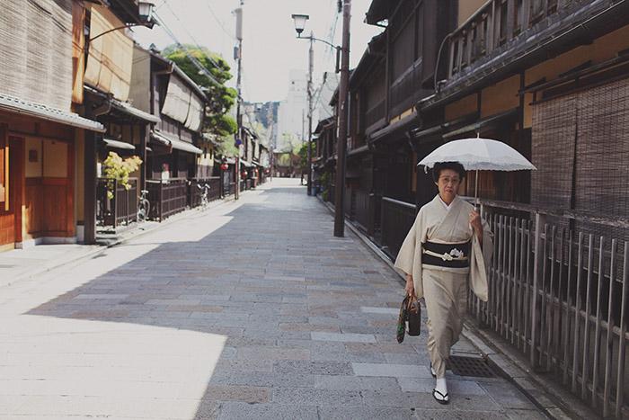 Kyoto-257