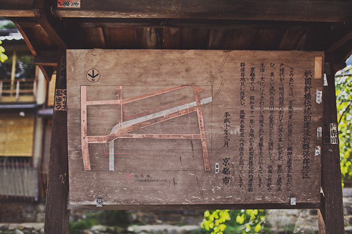 Kyoto-261
