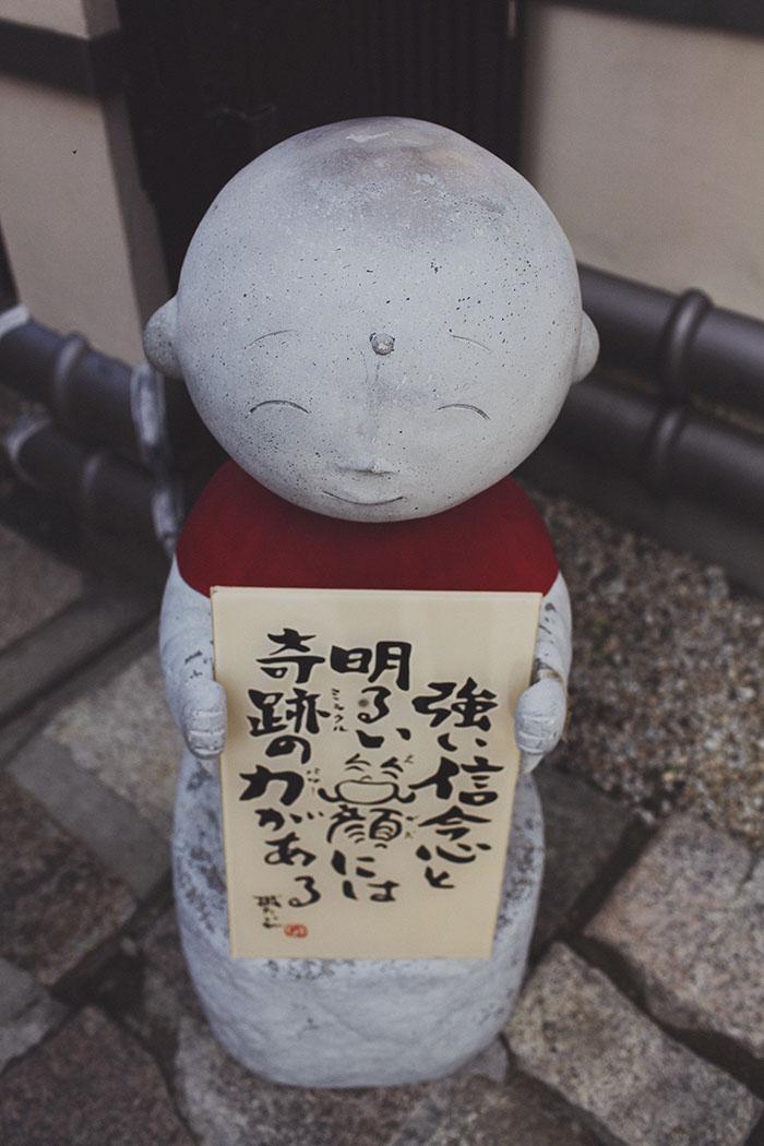 Kyoto-300