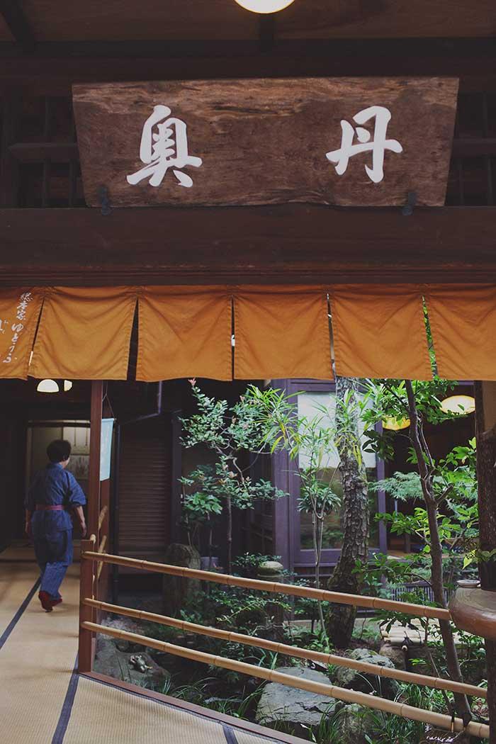 Kyoto-319