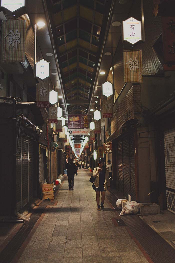 Kyoto-32