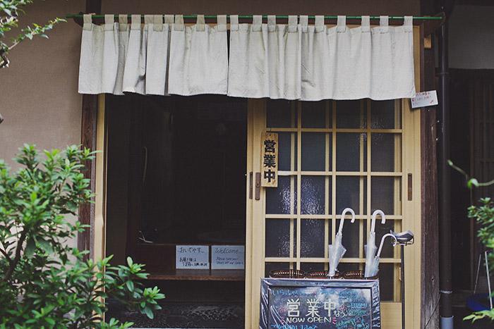 Kyoto-329