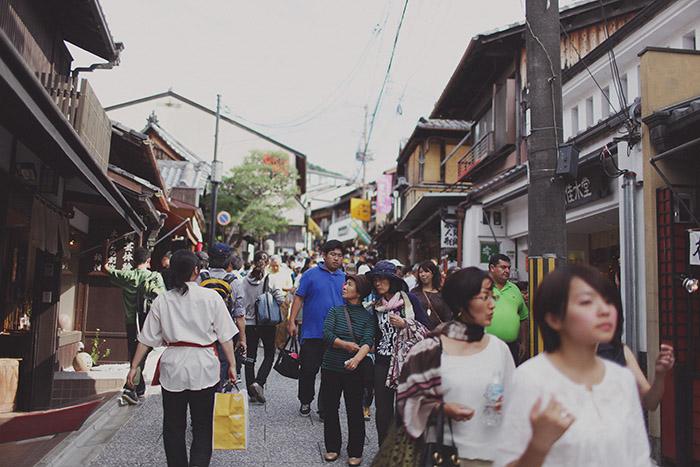 Kyoto-337