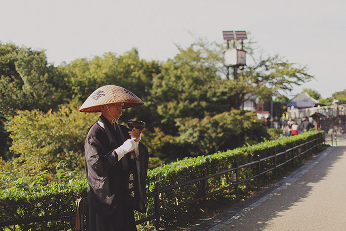 Kyoto-357