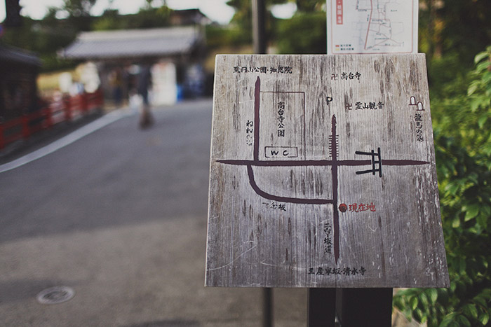 Kyoto-362