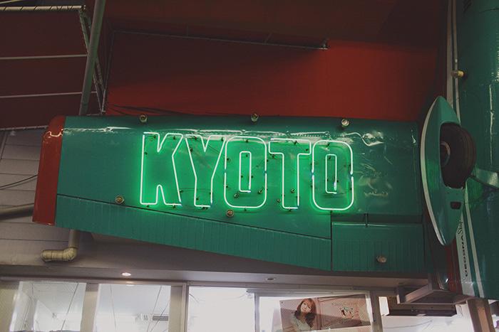 Kyoto-50