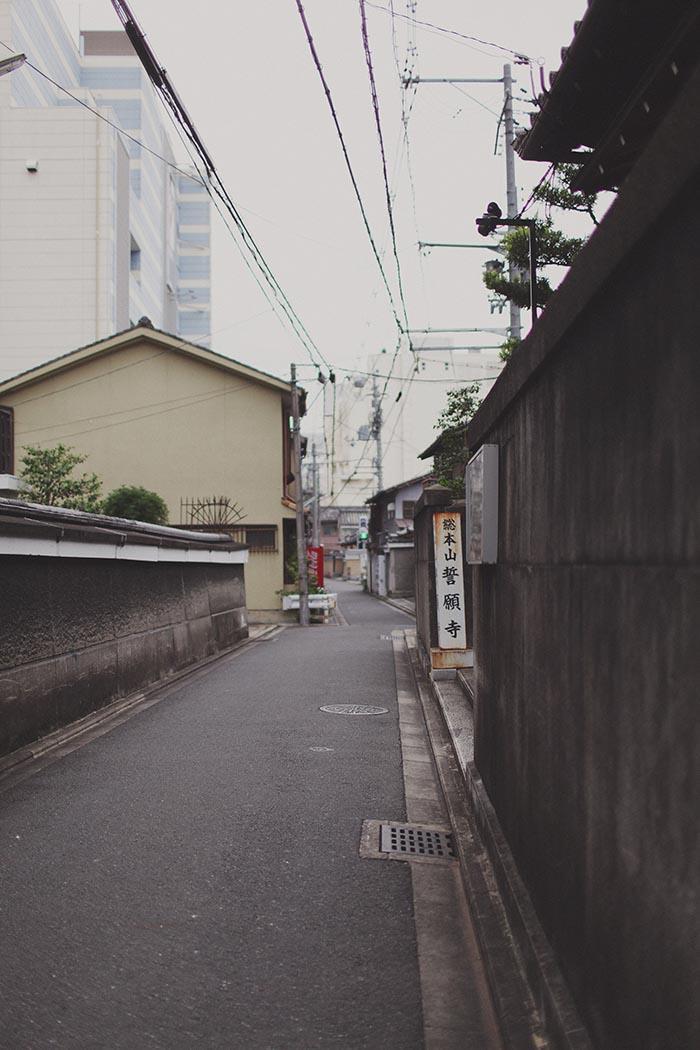 Kyoto-59