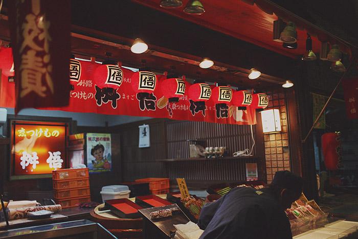 Kyoto-61