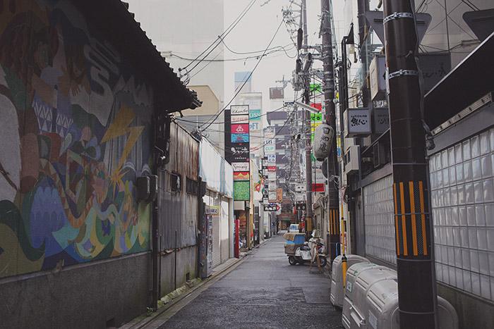 Kyoto-69