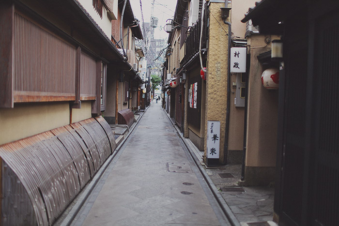 Kyoto-75