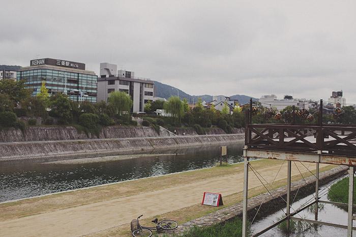Kyoto-77