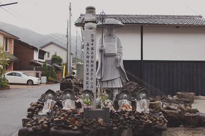 Kyoto-87