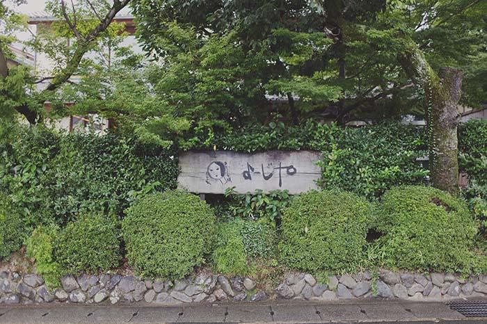 Kyoto-94